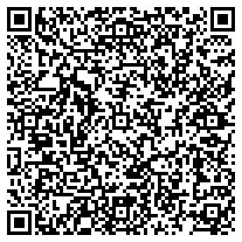 QR-код с контактной информацией организации Айтеко-Казахстан, ТОО