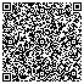 QR-код с контактной информацией организации Glovery (Гловери), ТОО