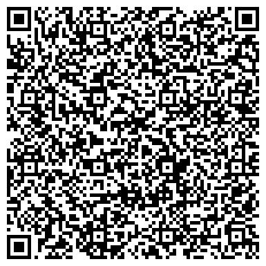 QR-код с контактной информацией организации Квазар Technologies (Квазар Текнолоджис), ТОО