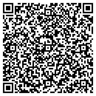 QR-код с контактной информацией организации Максат, ТОО