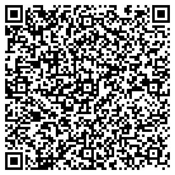 QR-код с контактной информацией организации ОТС Нэтуорк, ТОО