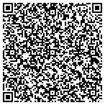 QR-код с контактной информацией организации KazOptoSnab (Казоптоснаб), ТОО