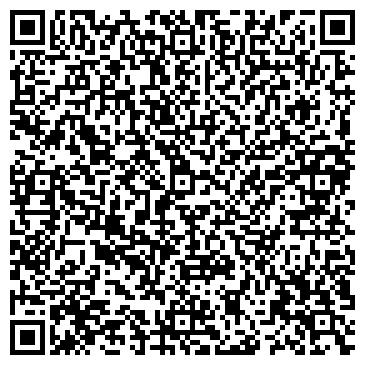 QR-код с контактной информацией организации Пилигрим-KZ, ТОО