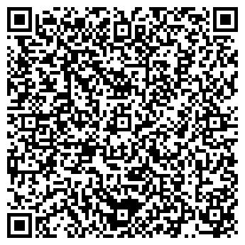 QR-код с контактной информацией организации ТехноСервис Люкс, ТОО