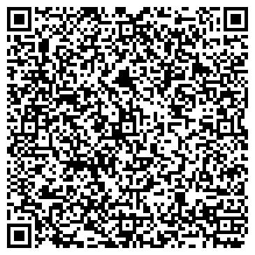 QR-код с контактной информацией организации Протек (Protech), ТОО