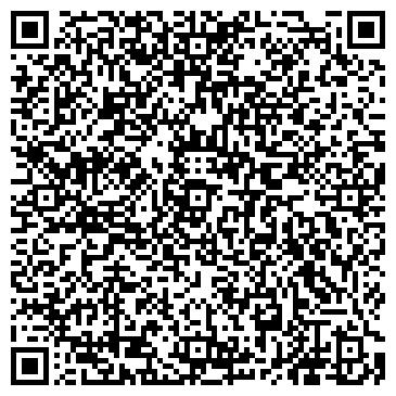 QR-код с контактной информацией организации Paloma Service (Палома сервис), ТОО