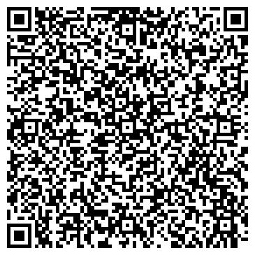 QR-код с контактной информацией организации Корвин, ТОО
