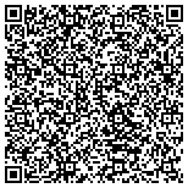 QR-код с контактной информацией организации Дигикомм-Казахстан, ТОО