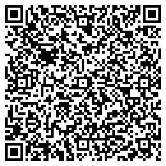 QR-код с контактной информацией организации Гифт, ТОО