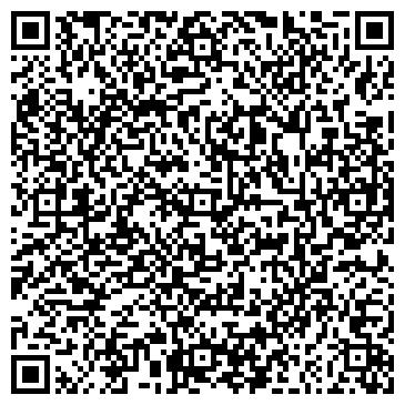 QR-код с контактной информацией организации Bikada (Бикада), ТОО