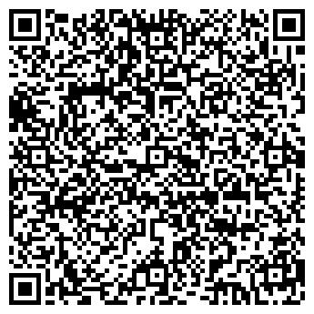 QR-код с контактной информацией организации Элитком, ТОО
