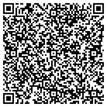 QR-код с контактной информацией организации Давион, ТОО