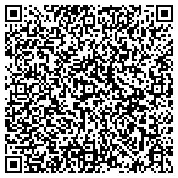 QR-код с контактной информацией организации Алси-Скад, ТОО