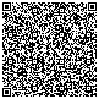 QR-код с контактной информацией организации CityCardNet с торговой маркой BitLine (СитиКардНэт), ТОО