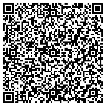 QR-код с контактной информацией организации Ютел (UTeL.KZ), ТОО