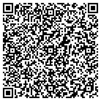 QR-код с контактной информацией организации Казахтелеком, АО
