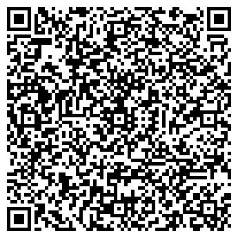 QR-код с контактной информацией организации ТДИ, ТОО