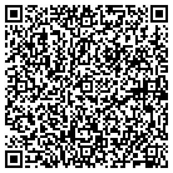 QR-код с контактной информацией организации НАТ Казахстан, АО