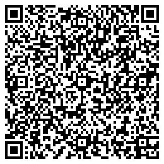 QR-код с контактной информацией организации Megaway, ТОО
