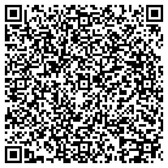 QR-код с контактной информацией организации Телепатия, ТОО