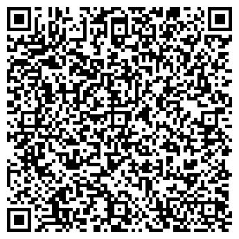 QR-код с контактной информацией организации Смартнет (Smartnet), ТОО
