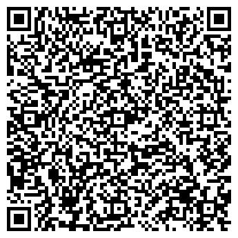 QR-код с контактной информацией организации LaRcom (ЛаРком), ТОО