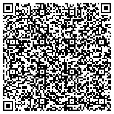 QR-код с контактной информацией организации Digital System Servis (Диджитал Систем Сервис), ТОО