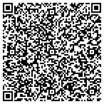 QR-код с контактной информацией организации Kcell express (Кейселл экспресс), ТОО