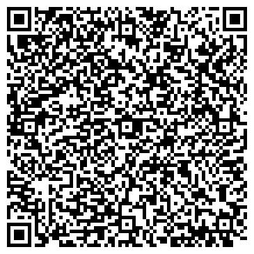 QR-код с контактной информацией организации Микс, ТОО