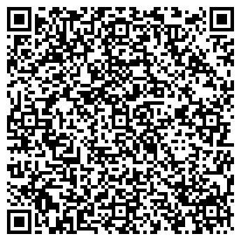 QR-код с контактной информацией организации Обит, ТОО