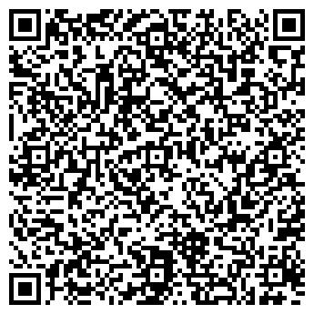 QR-код с контактной информацией организации ЭСТ Строй, ТОО
