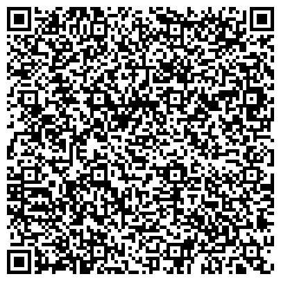 QR-код с контактной информацией организации Eurasian Тelecom (Евразиан Телеком), ТОО
