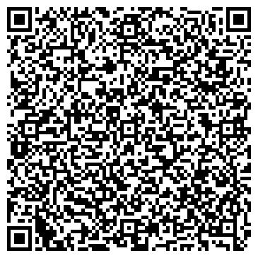 QR-код с контактной информацией организации Construction Power (Констракшн Повер), ТОО