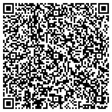 QR-код с контактной информацией организации Шон-Би, ТОО