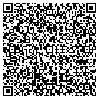 QR-код с контактной информацией организации СМП Связь Строй, ТОО