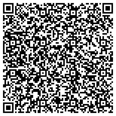 QR-код с контактной информацией организации 2Day Telecom (2Дэй Телеком), ТОО