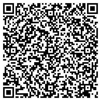 QR-код с контактной информацией организации АТК, ТОО