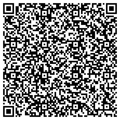 QR-код с контактной информацией организации Уралказахинкомплюс, ТОО