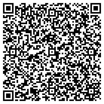 QR-код с контактной информацией организации Юниверсал Эксес, ТОО
