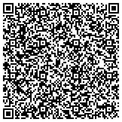 QR-код с контактной информацией организации Aspan Professional Technologies (Аспан Профешнл Технолоджиес), ТОО