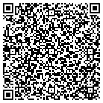 QR-код с контактной информацией организации Magnet (Магнет), ТОО