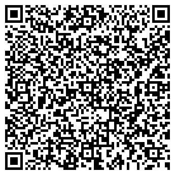 QR-код с контактной информацией организации NowaCom (НовоКом), ТОО