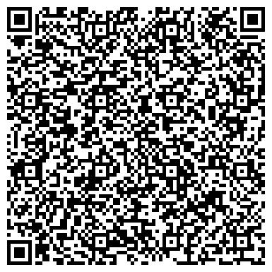 QR-код с контактной информацией организации Step Logic Asia (Степ Лоджик Азия), ТОО
