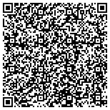 QR-код с контактной информацией организации Eurasia Media Distribution (Еуразия Медиа Дистрибюшн)