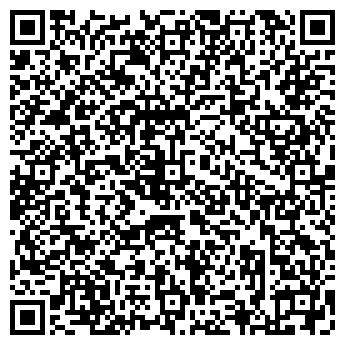 QR-код с контактной информацией организации АВТОЛЮКС, ООО