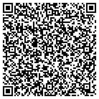 QR-код с контактной информацией организации АЛМА ТВ (ALMA TV), ТОО