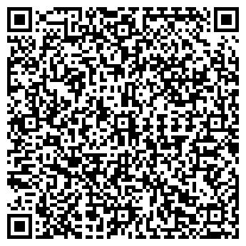 QR-код с контактной информацией организации Zeinet, ТОО
