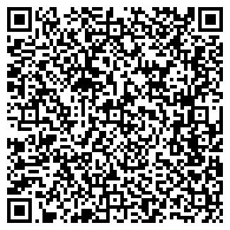 QR-код с контактной информацией организации Неолайн, ТОО