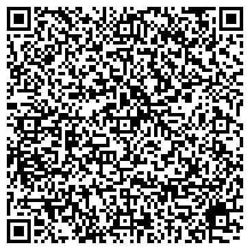 QR-код с контактной информацией организации Akpan Telecom (Акпан Телеком), ТОО
