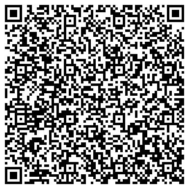QR-код с контактной информацией организации Mobile Telecom Service (Мобайле Телеком Сервис), ТОО